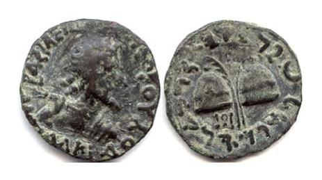 Ancient Coins - Indo-Baktrian/Indo-Greek Kingdom, Antialkidas. AE  double unit, circa 130-120 BC