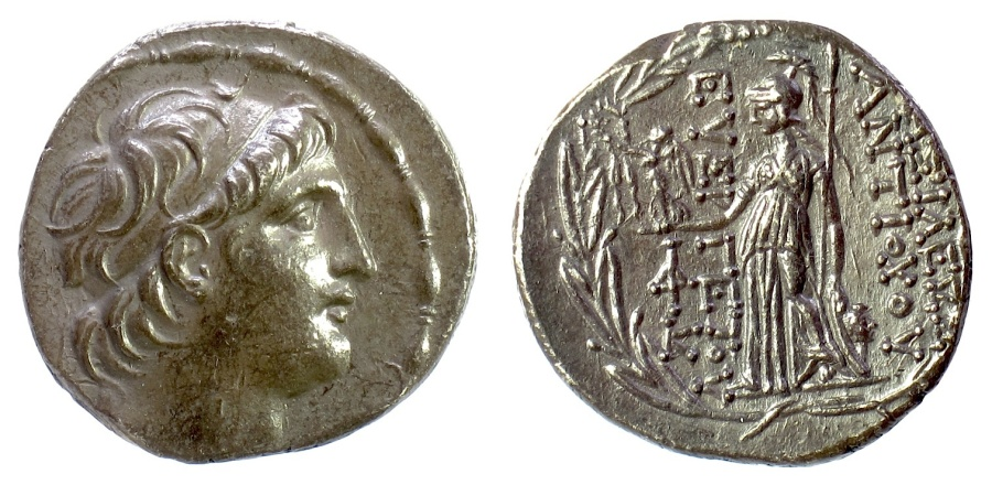 Ancient Coins - SELEUKID KINGS of SYRIA, Antiochos VII Euergetes (Sidetes). AR Tetradrachm. Antioch mint, 138-129 BC