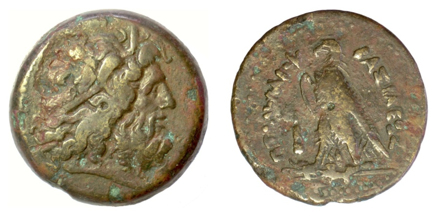 Ancient Coins - EGYPT, Ptolemy III Euergetes. AE Drachm. Tyre mint. Struck circa 242-222 BC. 72 g