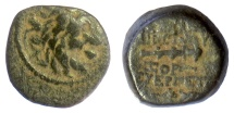 Ancient Coins - SELEUKID KINGS of SYRIA, Antiochos VII Euegertes. AE denomination C, Antioch mint. Dated SE 177 (136/5 BC). Lion / club