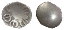 INDIA, Kingdom of Gandhara Janapada. AR Shana (1/8 Satamana), circa 500-331 BC