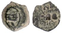 Ancient Coins - SELEUKID, Antiochos VII. AE denom D, Antioch mint. Ram / Pilei. Scarce