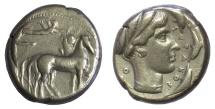 Ancient Coins - SICILY, Syracuse. AR Tetradrachm, struck 450-439 BC. Charioteer driving slow quadriga / Arethusa