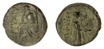 Ancient Coins - IONIA, Kolophon. AE Hemiobol, circa 50 BC, Apollas, magistrate. Homer seated / Apollo standing