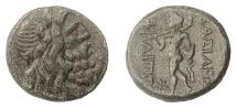 Ancient Coins - KINGS of MACEDON, Philip V. AE 20, 221-179 BC. Zeus / Pan. RARE
