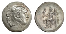 Ancient Coins - Alexander III 'the Great'. LESBOS, Mytilene. AR tetradrachm, circa 215-200 BC