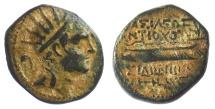 Ancient Coins - SELEUKID KINGS of SYRIA, Antiochos IV Epiphanes. AE denomination B. RARE
