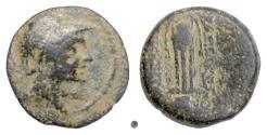 Ancient Coins - SELEUKID, Alexander I Balas. AE denom C, Antioch on the Orontes, 152-145 BC. Athena / Tripod. RARE