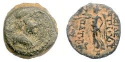 Ancient Coins - SELEUKID KINGS, Antiochos IX. AE denom B, Phoenicia, struck 112-101 BC. Eros / Nike