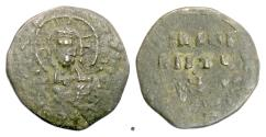 Ancient Coins - BYZANTINE, Anonymous. AE follis, time of John I, circa 969-976. Facing Christ