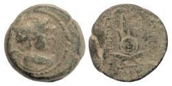 Ancient Coins - SELEUKID, Antiochos VII. AE denom B, Antioch, 139/8 BC. Eros / Isis headdress