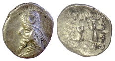 Ancient Coins - PERSIS, DARIUS (Darayan) II. AR drachm, 1st century BC