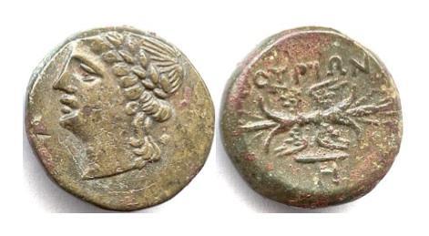Ancient Coins - LUCANIA, Thurium. AE 15, circa 280-213 BC
