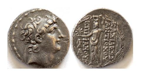 Ancient Coins - SELEUKID KINGS. Antiochos VIII Epiphanes (Grypos). AR tetradrachm.  Antioch mint, 112-110 BC