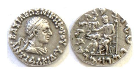 Ancient Coins - Indo-Baktrian / Indo-Greek. Antialkidas Nikephoros. AR drachm, circa 130-120 BC