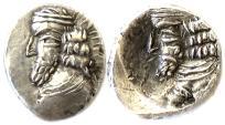 Ancient Coins - PERSIS. PAKOR II. AR hemidrachm, 1st century AD