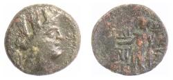 Ancient Coins - CILICIA, Korykos. AE 20, circa 1st Century BC