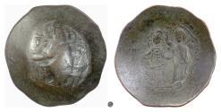 Ancient Coins - BYZANTINE, Manuel I Comnenus. Billon aspron trachy, 1143-1180AD
