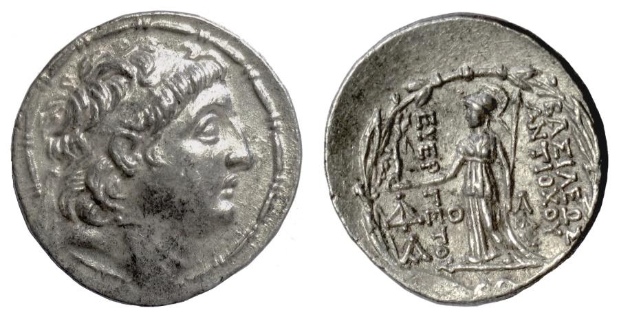 Ancient Coins - SELEUCID KINGS of SYRIA, Antiochos VII Euergetes. AR Tetradrachm. Cappadocian mint. Posthumous issue