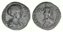 Ancient Coins - PLAUTILLA, MOESIA INFERIOR, Nicopolis ad Istrum. AE 25. Nike