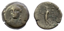 Ancient Coins - SELEUKID KINGS, Antiochos III 'the Great'. AE denomination B,  RARE. Seleukeia on the Tigris mint.