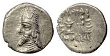 Ancient Coins - PERSIS, DARIUS II. AR drachm, 1st century BCE. Bust / King sacrificing at altar