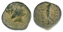 Ancient Coins - SELEUKID, Antiochos III 'the Great'. AE Denom D, 222-187 BCE. Apollo