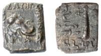Ancient Coins - Indo-Greek, Menander I. AE unit circa 155-130 BC. Elephant / Club