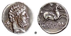 Ancient Coins - SPAIN, Bolskan. AR denarius, circa 150-100 BC