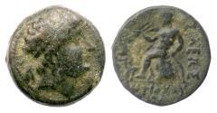 Ancient Coins - SELEUKID KINGS, Antiochos I. AE denomination C, 281-261 BC. Apollo. Rare