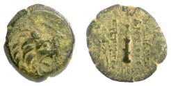 Ancient Coins - SELEUKID KINGS, Antiochos VII Euergetes. AE  denomination C, Antioch mint, 138-129 BC