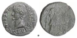 Ancient Coins - CLAUDIUS, Thessaly. AE triassarion, 41-54 AD. Apollo playing kithara