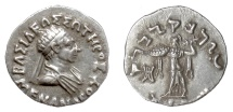 Ancient Coins - Indo-Greek, Menander I Soter. AR drachm, circa 155-130 BC. Menander bust / Athena
