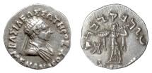 Ancient Coins - Indo-Greek, Menander I Soter. AR drachm, circa 155-130 BC. Menander bust / Athena