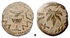 Ancient Coins - JUDAEA, First Jewish War. AE prutah, year 3. Amphora / Grape Leaf