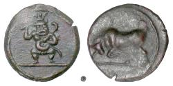 Ancient Coins - IBERIA,  Baleric Islands, Ebusus. AE 1/4 unit, 2nd century BC.  Bes / Butting Bull