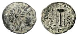 Ancient Coins - SELEUKID KINGS, Antiochos II Theos. AE denomination B/C, Sardeis mint, 261-246 BC. Apollo / tripod