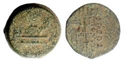 Ancient Coins - SELEUKID KINGS, Antiochos VII. AE denom A, 138 BC. Prow / trident. SCARCE