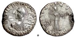 Ancient Coins - Baktria, MENANDER I SOTER.  AR drachm, circa 155-130 BC. Athena Promachos