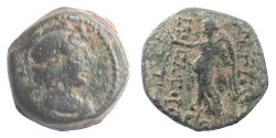 Ancient Coins - SELEUKID KINGS, Antiochos IX Eusebes. AE denom B, struck 112/101 BC. Eros / Nike