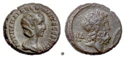 Ancient Coins - JULIA MAMAEA, Egypt.  Potin Tetradrachm, 234/235 AD.