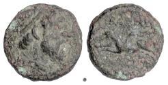 Ancient Coins - SELEUKID KINGS, Seleukos II. AE denomination C, 246-225 BC. Pegasos. Rare