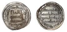 UMAYYAD, HISHAM. AR dirham. Wasit mint, dated 125 AH (743 AD)