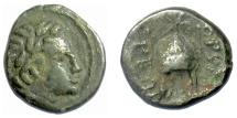 Ancient Coins - MACEDON, Orthagoreia. AE 14, circa 350 BC