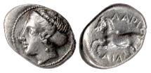 Ancient Coins - THESSALY, Larissa. AR Drachm, circa 404 BC
