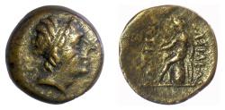 Ancient Coins - SELEUKID KINGS, Antiochos III 'the Great'. AE denomination A, Ekbatana mint.