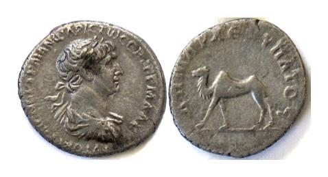Ancient Coins - Roman Provincial. ARABIA PETRAEA, Bostra. TRAJAN, 98-117 AD. AR drachm