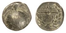 Ancient Coins - LYDIA, Philadelphia. AE 15, 2nd-1st c. BC. Macedonial shield / thunderbolt