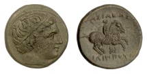 KINGS OF MACEDON, Philip III Arrhidaios. AE unit, 323-317 BC