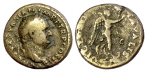 Ancient Coins - Titus, as Caesar. AE as, Rome mint. Struck under Vespasian, AD 73. Scarce
